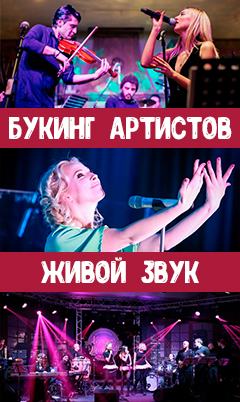 http://www.jazzparking.ru/publications/view/113